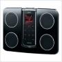 Sanyo ICR-XPS01MF - Цифровой диктофон с крэдлом и колонками