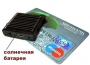 Диктофон Edic-mini Tiny Solar - 300 ч