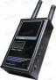 Сканирующий приёмник - перехватчик для обнаружения беспроводных радио видеокамер CAMERA-HUNTER