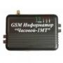 Магнито-контакт Прибор приёмно-контрольный GSM-информатор