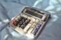GSM жучек прослушки «калькулятор- неумирайка»