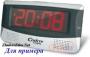 Настольные электронные часы со встроенным GSM устройством прослушки